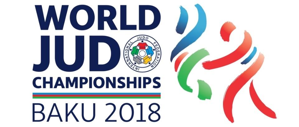 2018年世界柔道選手権大会