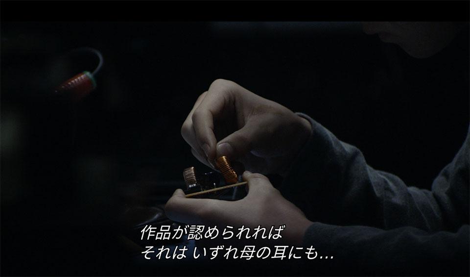 「告白」渡辺修哉