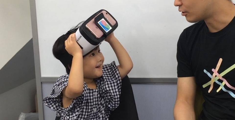 BiPSEE歯科VRシリーズ