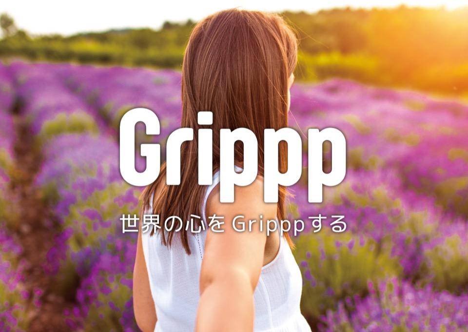 在日外国人インフルエンサーgrippp