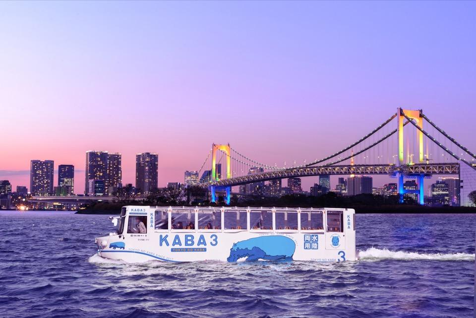 水陸両用バス『TOKYO NO KABA』