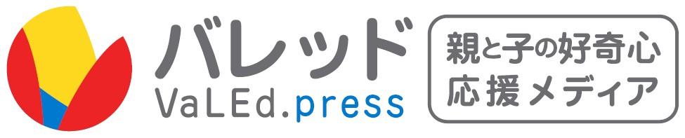 「VaLEd.press(バレッドプレス)」
