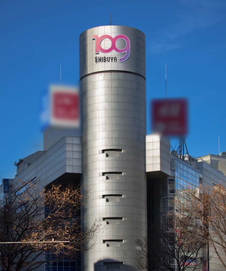新しい渋谷109