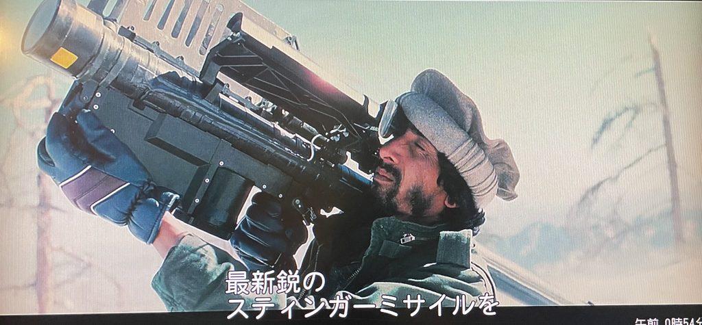 Netflix ドキュメンタリー「ターニング・ポイント/9.11と対テロ戦争」